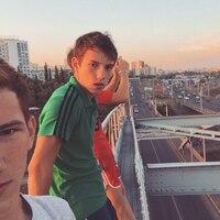 Кирилл, 21 год, Близнецы, Уфа