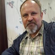 Сергей 50 Архангельск