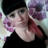 Светлана, 23, г.Лысьва