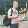 Александр, 36, г.Хмельницкий
