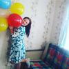 Екатерина, 26, г.Алматы́