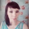 Ирина Крутикова, 29, г.Вологда