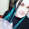 Olya Mayer, 21, Stepnogorsk