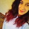 Надежда Лучанинова, 25, г.Донецк