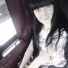 Natalya, 31, Artsyz