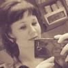Валерия, 35, г.Пермь