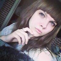 Анна, 24 года, Телец, Архангельск