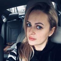 Татьяна, 38 лет, Водолей, Москва