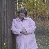 Инесса, 44 года, Рыбы, Белгород