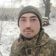 Сергей 28 Канев