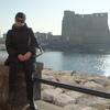 irene, 48, г.Неаполь