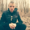 Сергей, 21, г.Александровка