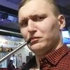 Кирилл, 23, г.Нижний Новгород