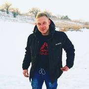 Дима 22 Купянск