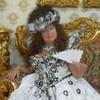 Изабэлла, 62, г.Таганрог