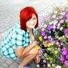 Екатерина, 21, г.Ватутино