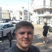 Андрей 28 Белая Церковь