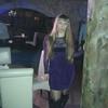 Ирина, 35, г.Харьков