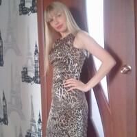 Людмила, 38 лет, Овен, Омск