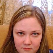 Анастасия Шальнева 30 Кубинка