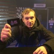 Вадим 22 Череповец