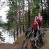 Татьяна, 41, г.Вырица