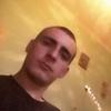 Роман, 25, Рогатин