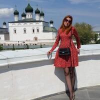 Анна, 39 лет, Стрелец, Астрахань