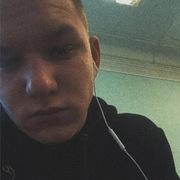 Денис 18 Новочеркасск