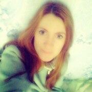 Виктория 25 Купянск