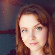 Знакомства в Солигаличе с пользователем Мария 30 лет (Овен)