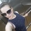 Ирина, 26, г.Ростов-на-Дону