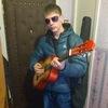 Саня, 23, г.Магадан