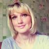 Светлана, 42, г.Мончегорск