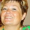 ИРИНА, 54, г.Валдай