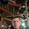 Алексей, 38, г.Вихоревка