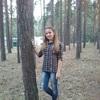 Natasha Sukhorukova, 17, Костянтинівка