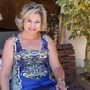 Наталья, 41, г.Натания