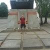 Юрий, 32, г.Борисов