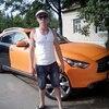 Денис, 24, Мелітополь