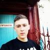 Руслан, 19, г.Очаков
