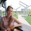 Эльвира, 35, г.Набережные Челны