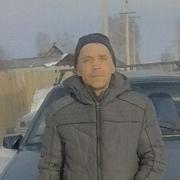 вова 38 Москва