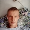 Roman, 24, Starbeevo