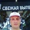 Захар Орлов, 38, г.Сочи