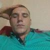 Vlad, 23, г.Никополь