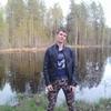 Sana, 29, г.Няндома