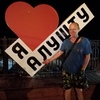 Сергей, 43, г.Алушта