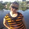 марина, 23, г.Новые Санжары