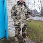 Сергій из Киверцев желает познакомиться с тобой
